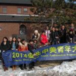 Sino-American Youth Ambassadors Visit Vermont
